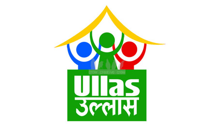 Logo Design for Ullas, school in Hariyana